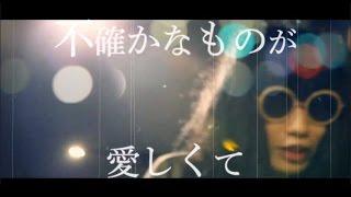 the twenties 3rd mini album「MUSIC」からリードトラック「R.E.D」LYRI...