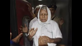 Fodder scam: SC notice to Lalu Prasad Yadav on plea challenging bail