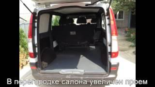 переоборудование микроавтобуса мерседес вито(, 2017-02-08T19:21:34.000Z)