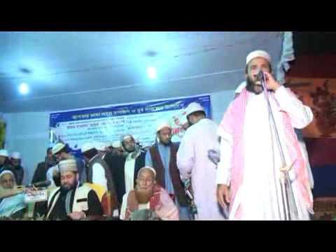 Mufti Mawlana Shafi Ullah Part 4
