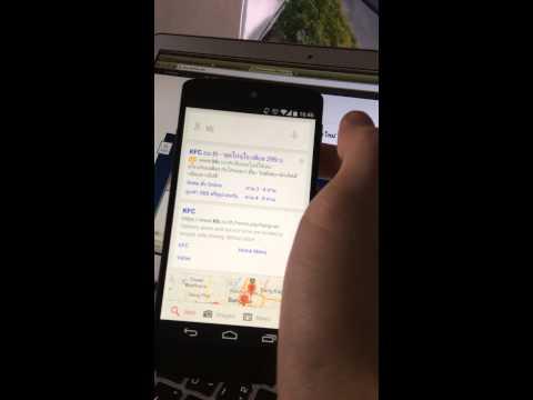 ทดสอบพูดไทยกับ Google Now ที่รองรับภาษาไทยแล้ว