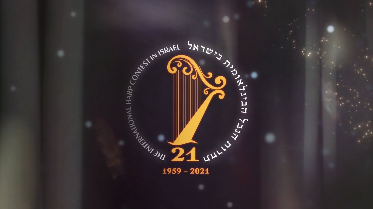 The 21st International Harp Contest in Israel, Stage 2, Session 6