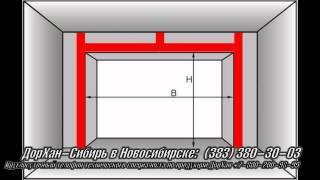 видео Установка секционных ворот