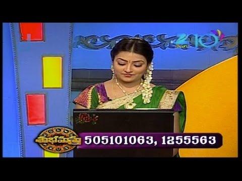 Subhamasthu - Episode 424 - May 29, 2015 - Full Episode