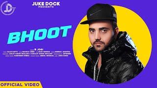 Bhoot Full R Jogi New Punjabi S 2019 Juke Dock