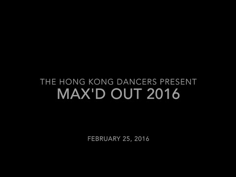 MAX'D OUT 2016