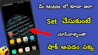 How to set our name 3D live wallpaper in our mobile || tech in telugu