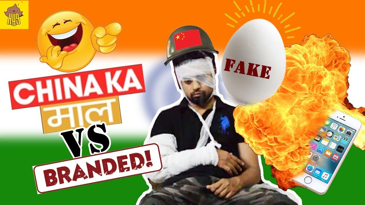 Brand's fight | India Vs China | Brand War Begins | Chinese Funny Videos | Hugde