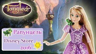 Рапунцель (Disney Store) 2016 / Обзор Rapunzel Doll Review