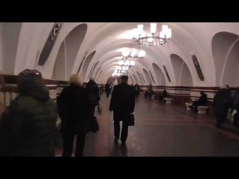 Frunzenskaya is a Metro station on the Sokolnicheskaya Line in Moscow / Станция метро Фрунзенская.