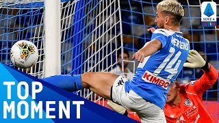 Mertens Wins the Match with a Brilliant Strike! | Cagliari 0-1 Napoli Top Moment | Serie A TIM