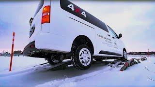 ВЭНЫ На Бездорожье: Citroen Spacetourer 4x4, Hyundai H1, Peugeot Traveller: Битва приводов.