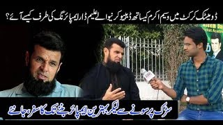 Aleem Dar Exclusive Interview About His Life | Umpire | Success Story | Proud Pakistani |
