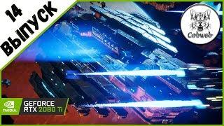 Стрим Starfall Online Онлайн игра про космос