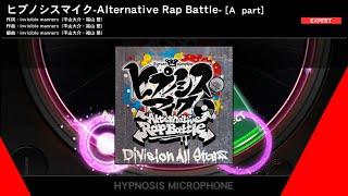 ヒプノシスマイク -ALTERNATIVE RAP BATTLE- [A part] Expert Full Combo 【ヒプマイA.R.B】【親指手元】