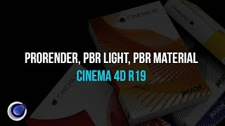 Что нового в Cinema 4D R19 - ProRender, PBR Light, PBR Material