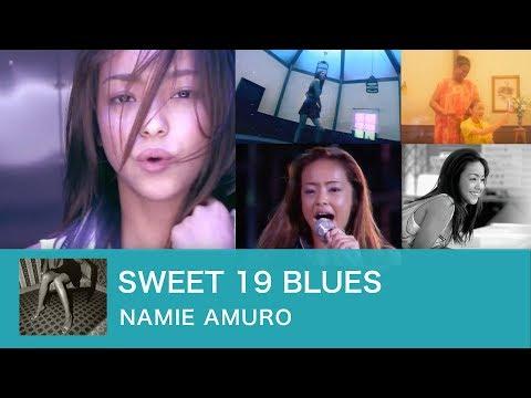 【全曲まとめ】SWEET 19 BLUES / 安室奈美恵 [ALBUM]