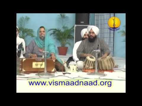 Raag Kalyan : Dr  Nevedita Singh - Adutti Gurmat Sangeet Samellan 2011