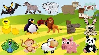 أسماء وأصوات الحيوانات للاطفال | تعليم أصوات الحيوانات