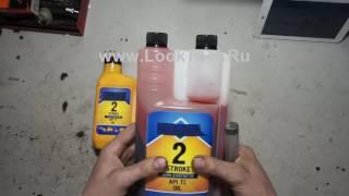 видео Как развести бензин с маслом для бензопилы