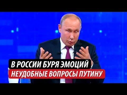 В России буря
