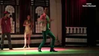 Уроки танцев «mix latino».Представляем Leventos`а. Dance lessons