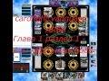 cardfight vanguard AREA - Азы карточных боёв 1-я часть