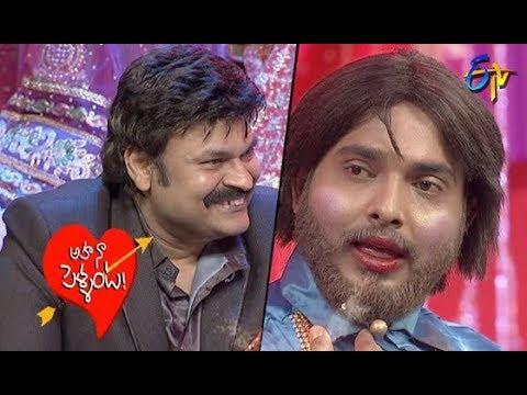 Getup Srinu,Ramprasad Performance | Aha Naa Pellanta |Ugadi Special Event 18th Mar 2018 | ETV Telugu #1