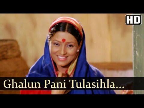 Ghalun Pani Tulashila | Ramabai Bhimrao Ambedkar Songs | Nisha Parulekar | Shakuntala Jadhav