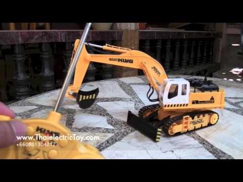 ของเล่น รถแบคโฮหรือ แม็คโครบังคับ 11 Ch. Excavator RC