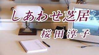作詞作曲:中島みゆき.