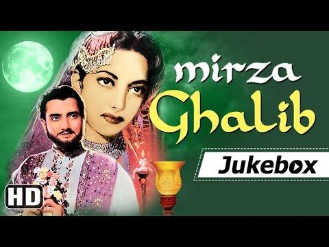 Mirza Ghalib Songs (1954) - Bharat Bhushan - Suraiya - Ghulam Mohammed Hits [HD]