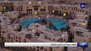 شاهد.. العقبة والبحر الميت من السماء - (14-4-2019)