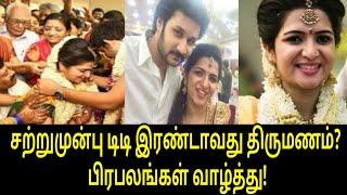 சற்றுமுன்பு டிடி இரண்டாவது திருமணம்? பிரபலங்கள் வாழ்த்து! | Vijay TV | Today Episode | Tamil Cinema