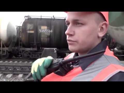 """""""Сокращенное опробывание тормозов в грузовых поездах при смене локбригад""""учебный фильм)"""