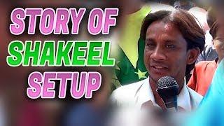 Lalukhet Birds Market Setup Story Question Answer section ( Jamshed Asmi Informative Channel)