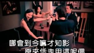 江蕙 無人熟識KTV卡拉OK台語伴唱帶