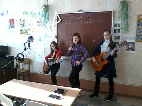 """Рок-группа """"6-Б"""" - А РЫБЫ В МОРЕ ПЛАВАЮТ ВОТ ТАК"""