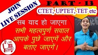 Live Session For CTET, UPTET, Any TET Science Spl Join Now