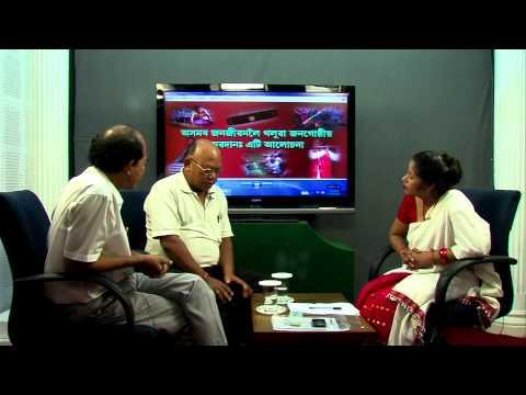 Contribution of ethnic communities towards Assamese folk life_Part-2 (Assamese)