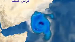 Storm directed to Jemen 181009