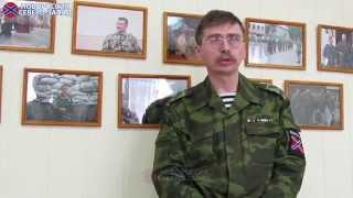 Славянск - воспоминания участников