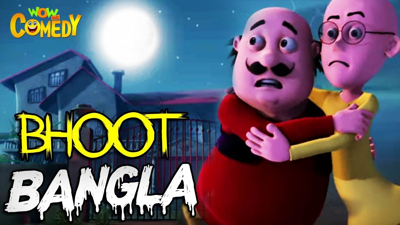 Download Motu Patlu- EP20B | Bhoot Bangla | Funny Videos For Kids | Wow Kidz Comedy