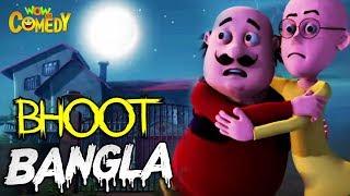Motu Patlu- EP20B | Bhoot Bangla | Funny Videos For Kids | Wow Kidz Comedy