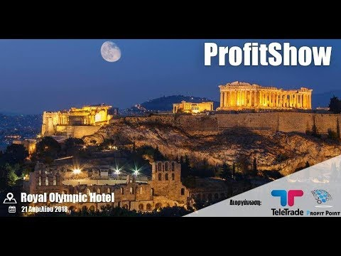 ProfitShow | 21 Απριλίου @ Royal Olympic Hotel