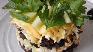 САЛАТ ВЕНЕЦИЯ Салаты с черносливом Простые салаты Хозяйке на заметку Простые рецепты Вкусные салаты