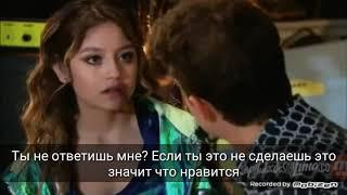 Soy Luna 3 продолжение разговора Луны и Маттео русские субтитры 43 серия /Я Луна Луттео