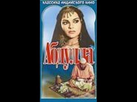 Абдулла 1980