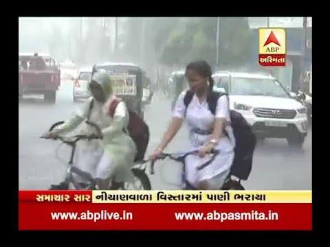Heavy Rain In Vadodara, Watch Video