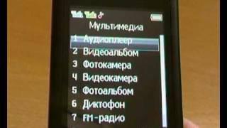 Fly MC150DS _ Музыка.MP4
